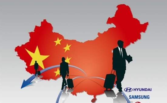 Firms withdraw from China on worsening business conditions