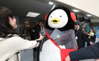 Pengsoo visits education ministry