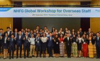 Workshop for overseas staff