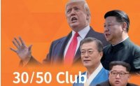 Book examines how once war-torn Korea joined '30/50 club'