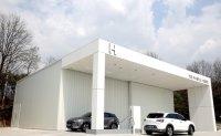 Gov't to boost hydrogen infrastructure