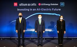 LGES, GM to build $2.3 bil. EV battery plant