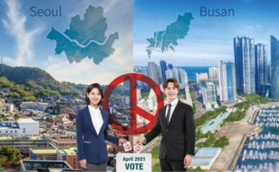 Parties gearing up for Seoul, Busan by-elections
