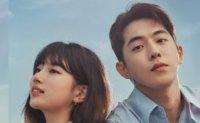 Bae Suzy and Nam Ju-hyuk's 'Start-up' premieres at 4.5% rating