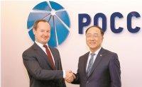 Korea-Russia cooperation