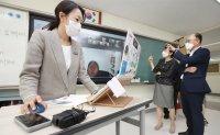 KT tests online education platform