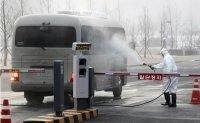 S. Korea reports 3 more cases of novel coronavirus, total now 15