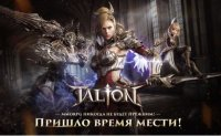 Game firms moving into Russian market