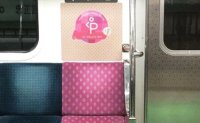 [Reporter's Notebook] Please leave pink seats vacant for pregnant women