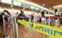 Jin Air reeling from prolonged gov't sanctions