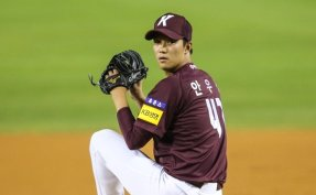 Young fireballer content to pitch in relief, for now