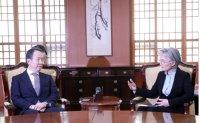 Korea to suspend visa waiver program for Japan