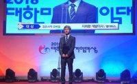 'Black Desert Mobile' wins grand prize at Korea Game Awards
