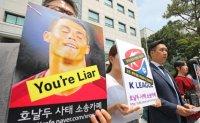 Refund demanded for Ronaldo no-show