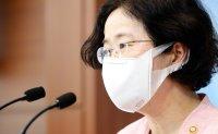 Korea to tighten reins on Google's monopoly