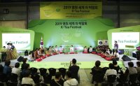 Myung Won Cultural Foundation offers 'K-Tea' Festival