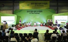 Myung Won Cultural Foundation offers 'K-Tea' Festival