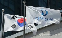 Investors interested in takeover of Daewoo EC on better earnings: Yonhap