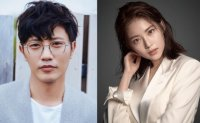 Jin Goo, Gong Seung-yeon to host Jecheon film fest opening