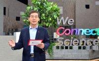 LG Chem outlines plans focusing on 'carbon initiative'