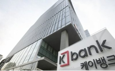 K bank cuts interest rates amid crypto-backed capital inflow