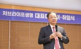 Chubb Life Korea names Albert Kim new CEO