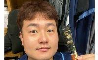 Korean athletes love red ginseng