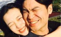 Cyberbullies turn their hate on dead star's ex-boyfriend