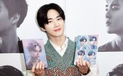 EXO's front man Suho to drop first solo album