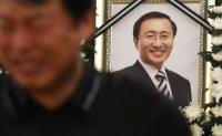 'Beacon of Korea's progressivism' laid to rest [PHOTOS]