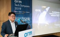Arm seeks to expand partnerships with Samsung, Hyundai, LG