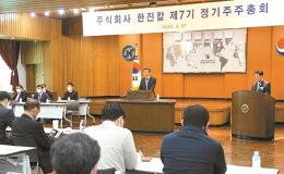 Hanjin chairman wins vote showdown with sister