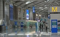 Incheon Airport to make 1,900 security workers regular employees