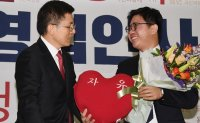 North Korean defector joins opposition party