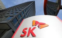 SK calls US trade panel's ruling on battery dispute 'catastrophic'