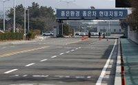 Coronavirus to mar Hyundai Q1 earnings