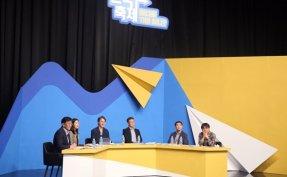 Online forum mulls ways of revitalizing regional festivals