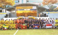 Football competition for foreign workers