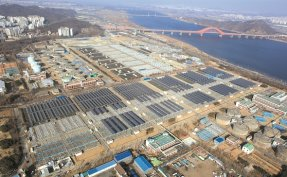 Seonam Wastewater Treatment Center leads Seoul's solar energy future