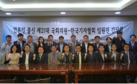Journalists meet journalists-turned-lawmakers [PHOTOS]