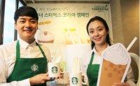 Starbucks Korea is going green in 2019