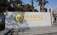 3 Yonsei professors face arrest over admissions bribery scandal