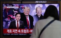 'Biden may order review of policy on North Korea'