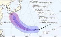 Typhoon Hagibis creeps closer to Korea