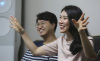 North-South Korean couples try to bridge 75-year division