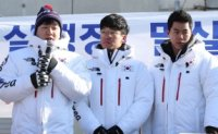 [Olympics] Excluded skiers cry foul against Olympic quota
