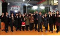 Hyundai Glovis' CSR activities promote safety