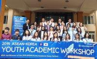 ASEAN workshop offers peek into next 30 years of Korea relations