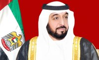 Marking the 49th UAE National Day