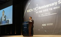 KIC aims to manage $400 billion by 2035